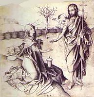 Our Saviour appearing to Mary Magdalene in the Garden, schongauer