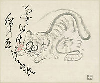 Cat (Tiger?) & poem, sengai