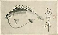 Fish, sengai
