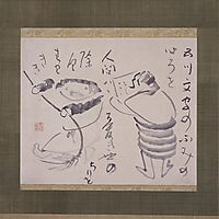 Kanzan and Jittoku, sengai