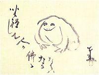 Meditating Frog, sengai
