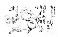 Ox-herding Zen, sengai