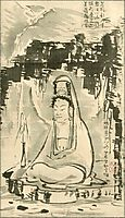 unknown title, sengai