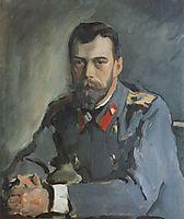 Portrait of Emperor Nicholas II, 1900, serov