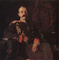 Portrait of Grand Duke Georgy Mikhailovich, 1901, serov