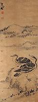 Two Wild Geese, shanren