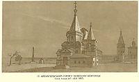 Archangel Cathedral in Nizhny Novgorod, 1857, shevchenko