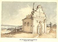 Bohdan`s church in Subotiv, 1845, shevchenko
