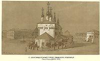 Cathedral of the Annunciation in Nizhny Novgorod, 1857, shevchenko