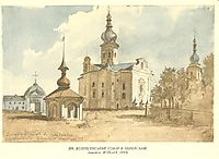 Cathedral of Ascension in Pereiaslav, 1845, shevchenko