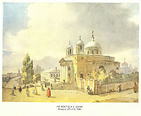 Catholic Church in Kyiv, 1846, shevchenko