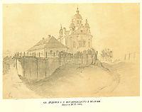 A house of I. P. Kotliarevsky in Poltava, 1845, shevchenko