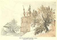 In Gustynia. A church of Sts. Peter and Paul., 1845, shevchenko