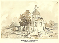In Gustynia. Refectory church., 1845, shevchenko