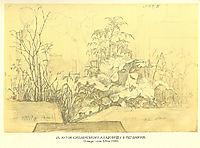 A nook of Smolensk cemetery in St. Petersburg, 1840, shevchenko
