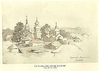 Nunnery in Chyhyryn, 1845, shevchenko
