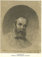 Self-portrait, 1857, shevchenko