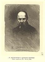 Self-portrait with dark suit, 1860, shevchenko