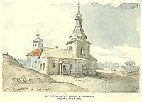 St. Michael`s church in Pereiaslav-Khmelnytskyi, 1845, shevchenko