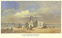 Turkmen abas at Kara-Tau, 1857, shevchenko