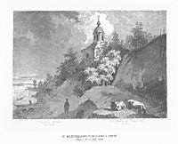 Vydubychi Monastery in Kyiv, 1844, shevchenko