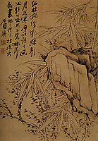 Bamboo and Rock, 1707, shitao