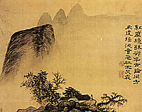 The Hermitage at the foot of the mountains, 1695, shitao