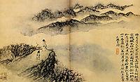 last hike, 1707, shitao