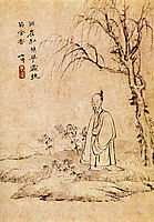 Man alone, 1707, shitao