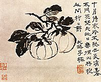 The Melons, 1707, shitao
