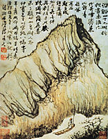 Reminiscences of Qin-Huai, shitao