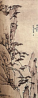 Terrace of Cinnabar, 1700, shitao