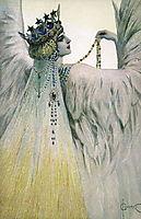 Maria Swan White, solomko