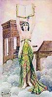Priestess, c.1915, solomko