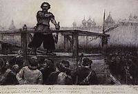Executioner, 1891, surikov