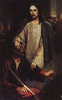 Healing the man born blind by Jesus Christ, 1888, surikov