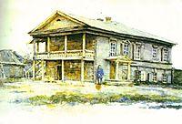 House of Surikov family in Krasnoyarsk, 1890, surikov