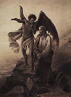 Temptation of Christ, 1872, surikov