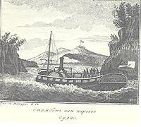 Steamboat, svinyin