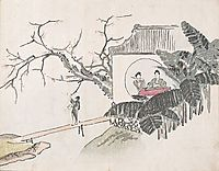 Untitled (figures playing instruments in a garden), taiga
