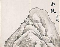 Untitled (Mountain), taiga
