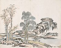 Untitled (Mountains and three trees), taiga