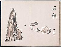 Untitled (Rocks), taiga