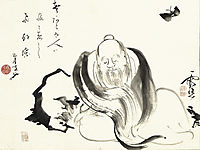 Zhuangzi dreaming of a butterfly (or a butterfly dreaming of Zhuangzi), taiga