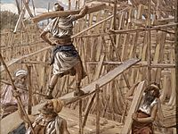 Building the Ark, c.1902, tissot