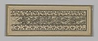 Metal Ornament Taken from the Mosque of Es Sakra, 1886, tissot