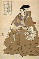 Actor Bando Mitsugoro III as Ko no Moronao, 1814, toyokuni