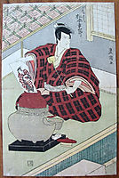 Ishikawa Goemon pulling a painting of himself out of a lidded jar, c.1815, toyokuni