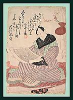 Portrait of Sawamura Sojūro IV, 1811, toyokuni