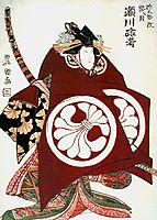 Rokō Segawa VI as Tomoe-gozen, 1800, toyokuni